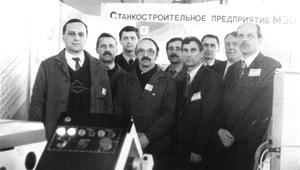 Сотрудники завода